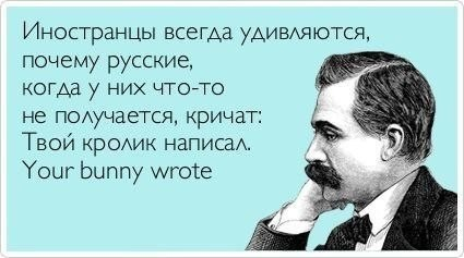 ` Angry Russians's gameplay, 'Your Bu-nny_-_W-ro-te!..': aren't they?.. ^